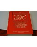 EL ANILLO DEL REY SALOMON